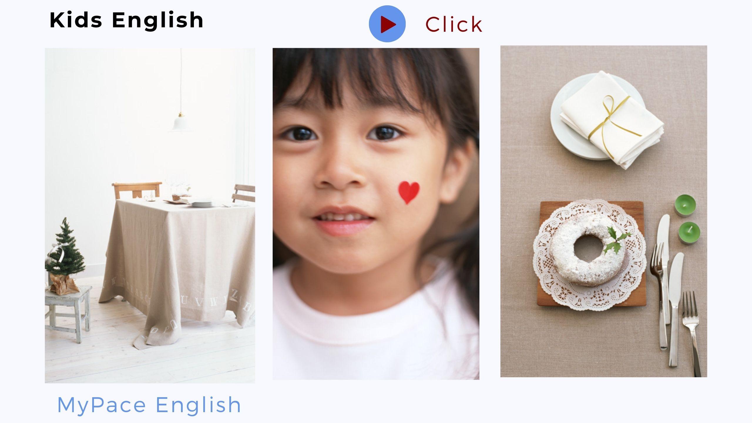 子供たちも 英会話 プライベートレッスンが大好き!